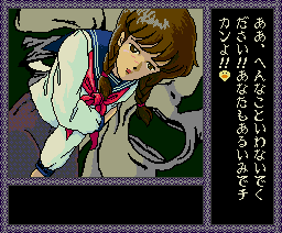 Idaten Ikase Otoko 3 - After The War (1989, MSX2, Family Soft)