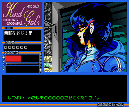 Kudokikata Oshiemasu Part II: Kind Gals (1988, MSX2, HARD)