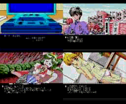 D.P.S. Dream Program System SG Set 3 (1991, MSX2, Alice Soft)