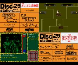 Disc Station 29 (1991, MSX2, MSX2+, Compile)