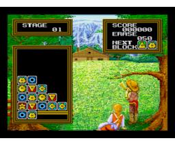 Whipple (1992, MSX2, Pastel Hope)