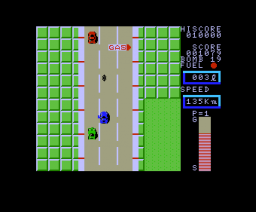 Car Fighter (1985, MSX, Casio)