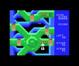Scion (1985, MSX, Seibu Denshi)