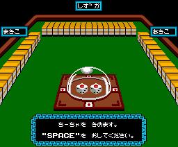 Nap Tetsuya's Mah-Jong (1988, MSX2, Pony Canyon)