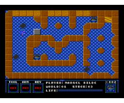 Pixess (1994, MSX2, Compjoetania)