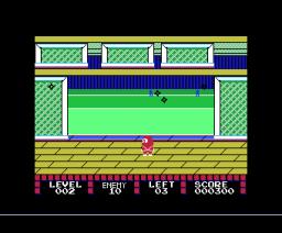 Ninjya Kage (1984, MSX, Hudson Soft)