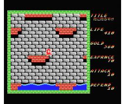 Beach Story of Tako - Part III (1987, MSX, Komeya)