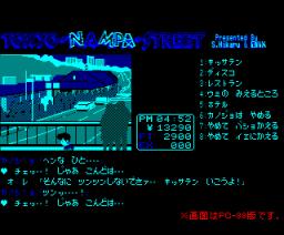 Tokyo Nampa Street (1986, MSX, ENIX)