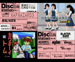 Disc Station 15 (90/8) (1990, MSX2, MSX2+, Compile)
