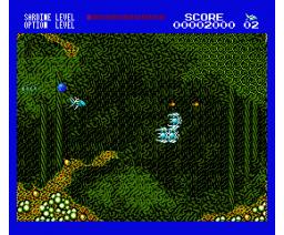 Sea Sardine (1991, MSX2, MSX Magazine (JP))