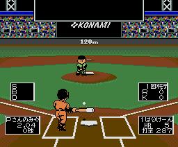 Pennant Race 1 (1988, MSX2, Konami)