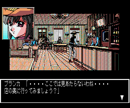 Joker (1991, MSX2, Birdy software)