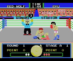 Konami's Boxing (1985, MSX, Konami)