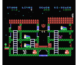 Pérez the Mouse (2011, MSX, theNestruo)
