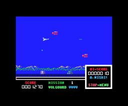 Volguard (1985, MSX, dB-SOFT)