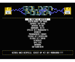 Golden Power Disc #1 (MSX2, Emphasys)