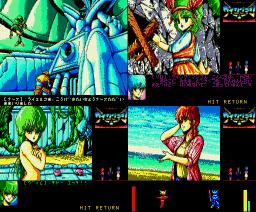 Wing Man Special (1988, MSX2, ENIX)