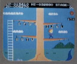 Spelling Bee (MSX, Konami)