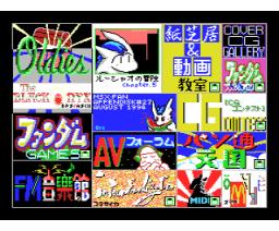 MSX Fan 27 (1994, MSX2, Tokuma Shoten Intermedia)