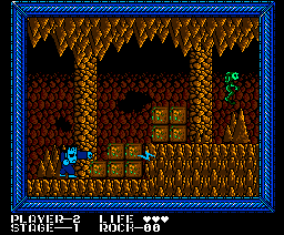Mon Mon Monster (1989, MSX2, GA-Yume / HOT・B)