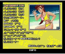 MSX caravan bonus disc (1995, MSX2, Turbo-R, Syntax)