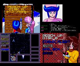 Peach Up 2 (1990, MSX2, MSX2+, Momonoki House)