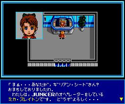 SD Snatcher (1990, MSX2, MSX2+, Konami)