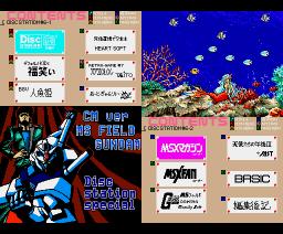 Disc Station 06 (1989, MSX2, MSX2+, Compile)