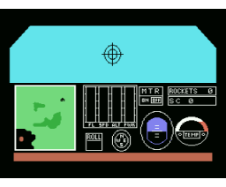 Heli (MSX, Unknown)