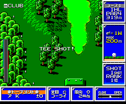 World Golf II (1988, MSX2, ENIX)