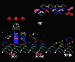 Retaliot (2009, MSX, Video Hazard)