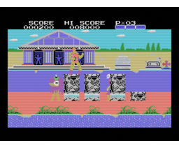 Super Altered Beast (1990, MSX, Clover)