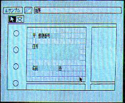 GCARD (1988, MSX2, HAL Laboratory)