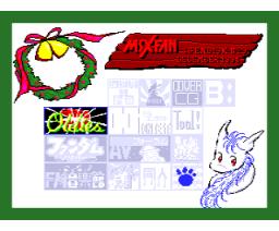 MSX・FAN Disk Magazine #29 (1994, MSX2, Tokuma Shoten Intermedia)