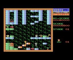 Kkoedori (1988, MSX, Mickey Soft)