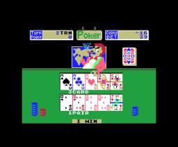Trump Aid (1986, MSX, Softvision)
