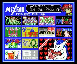 MSX・FAN Disk Magazine #5 (1992, MSX2, Tokuma Shoten Intermedia)