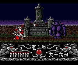 Youma Kourin (1989, MSX2, MSX2+, Falcon)