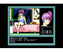 Idaten Ikase Otoko 1 - I Want To Meet (1989, MSX2, Family Soft)