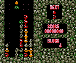 Puyo Puyo (1991, MSX2, Compile)