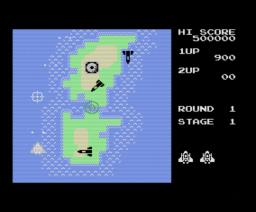XVM (1989, MSX, NAMCO)