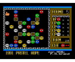 Poyopoyo Life (1991, MSX2, Pastel Hope)
