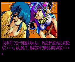 X-Na (1991, MSX2, Fairytale)