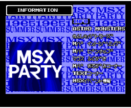 Summer of MSX party support disk (1995, MSX2, Turbo-R, Syntax)