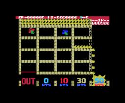 Lot Lot (1986, MSX, Technopolis Soft)