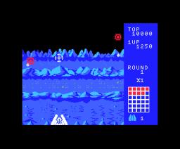 Senjyo (1984, MSX, Tehkan)