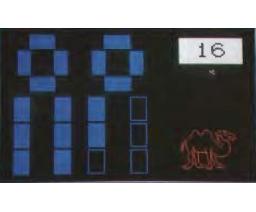 Rekenmannetje (MSX, DAInamic)