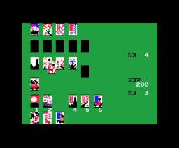 Hanafuda (1985, MSX, Comtec)