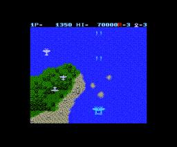 1942 (1986, MSX, Capcom)