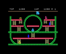 Jump Coaster (1984, MSX, Nippon Columbia)